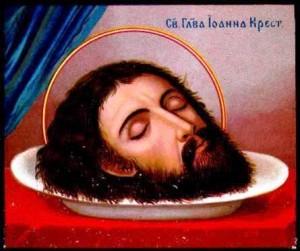 Иоанн Креститель - Усекновение Главы