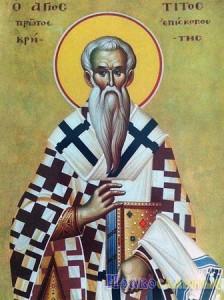 Тит - епископ критский
