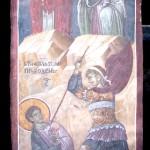 Мамелхва Персидская