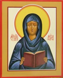 Священномученица Сира Персидская