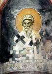 Святой Аверкий