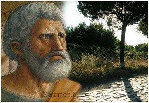 Апостол из 12 Петр