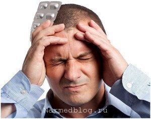 Головная боль - мигрень