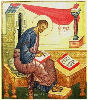 Святой апостол и евангелист Лука, уроженец Антиохии Сирийской