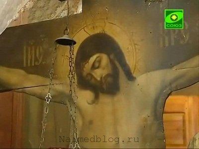 Распятый Иисус Христос