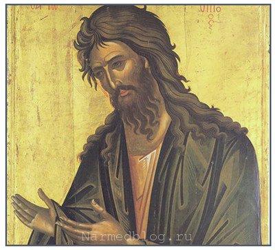 Молитва Иоанну Крестителю
