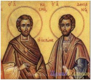 Мученики, чудотворцы и бессребреники-врачи Косма и Дамиан
