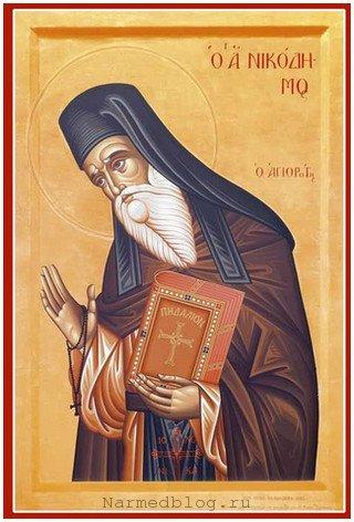 День святого Никодима