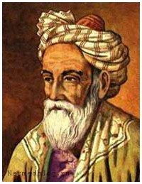 Омар Хайям поэт-философ