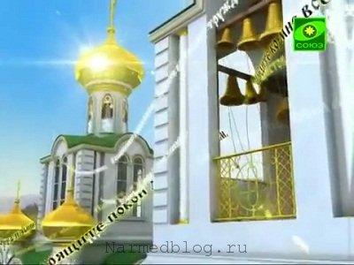 Наша православная церковь