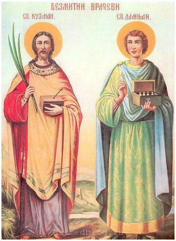 Мученики, врачи Косма и Дамиан