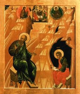 Священномученик Евтихий