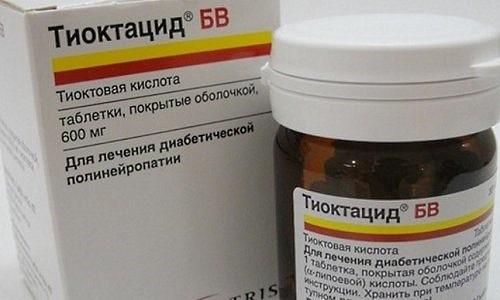 Medikamentoznoe-lechenie-onemenija