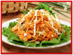 Постный морковный салат с сельдереем