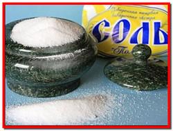 Лечение поваренной солью. Целебные свойства соли